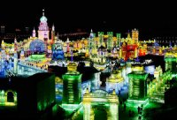 Harbin Attractions Guide