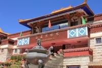 Tibet Museum (Lhasa), Tibet Museum (Lhasa) Guide, Tibet Museum (Lhasa) Travel Tips, Tibet Museum (Lhasa) Travel Information.