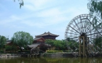 Waterwheel Park, Waterwheel Park Guide, Waterwheel Park Travel Tips, Waterwheel Park Travel Information.