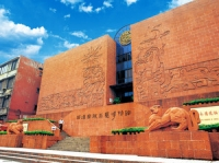 Museum of the Tomb of the Nanyue King, Museum of the Mausoleum of the Nanyue King Guide, Museum of the Mausoleum of the Nanyue King Travel Tips