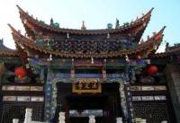 Kunming Buddhist Temples, Kunming Catholic & Christian Church, Kunming Taoist Temples, Kunming Mosques.