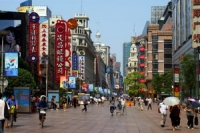 Nanjing Road, Nanjing Road Guide, Nanjing Road Travel Tips, Nanjing Road Travel Information.