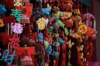 Hohhot Shopping, Shopping in Hohhot, Hohhot Shopping Guide, Things to Buy in Hohhot.