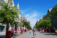 The Central Avenue, The Central Avenue Guide, The Central Avenue Travel Tips, The Central Avenue Travel Information.