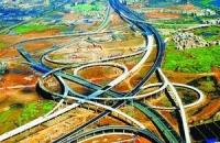 Getting around in Kunming, Kunming Traffic, Kunming Transportation, Kunming Transport Information.