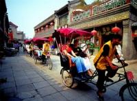 Beijing Travel Tips, Beijing Travel Advice, Beijing Tour Tips, Beijing Tour Advice.