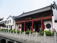 Guiyuan Temple, Guiyuan Temple Guide, Guiyuan Temple Travel Tips, Guiyuan Temple Travel Information.