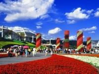 Kunming Travel Tips, Kunming Travel Advice, Kunming Tour Tips, Kunming Tour Advice.