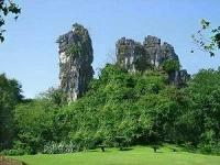 Seven Star Park, Seven Star Park Guide, Seven Star Park Travel Tips, Seven Star Park Travel Information.