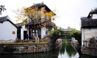 Zhouzhuang Water Town, Zhouzhuang Water Town Guide, Zhouzhuang Water Town Travel Tips, Zhouzhuang Water Town Travel Information.