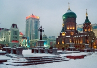 Introducing Harbin, Introduction of Harbin, Brief Introduction to Harbin, Harbin Travel Guide.