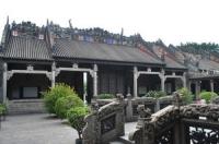 Chen Clan Academy, Chen Clan Academy Guide, Chen Clan Academy Tips, Chen Clan Academy Information.