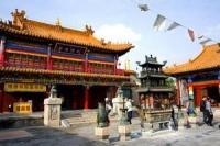 Dazhao Temple, Dazhao Temple Guide, Dazhao Temple Travel Tips, Dazhao Temple Travel Information.