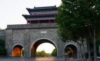 City Wall of Nanjing, City Wall of Nanjing Guide, City Wall of Nanjing Travel Tips, City Wall of Nanjing Travel Information.