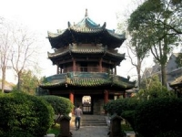 Xian Great Mosque, Xian Great Mosque Guide, Xian Great Mosque Travel Tips.