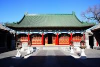 Prince Gong's Mansion, Prince Gong's Mansion Guide, Prince Gong's Mansion Travel Tips