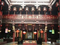 Huqingyutang Museum of Traditional Chinese Medicine, Huqingyutang Museum of Traditional Chinese Medicine Guide, Huqingyutang Museum of Traditional Chinese Medicine Travel Tips,