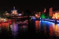 Night Life in Nanjing, Entertainment in Nanjing, Nanjing Night Activities, Nanjing Night Life Guide.
